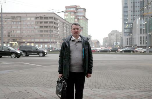 """Шестерке ФСБ Гиркину дали команду """"фас"""" на Суркова"""