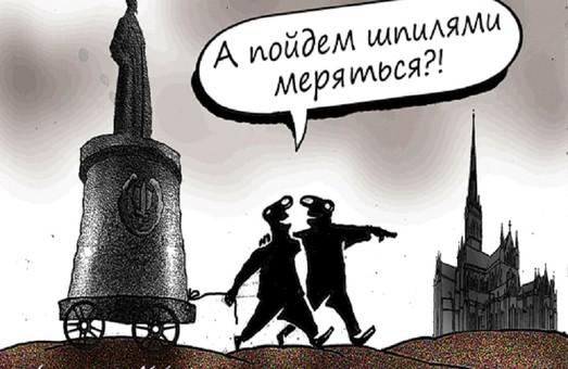 """ФСБ продолжает """"топить"""" ГРУ в деле об отравлении СергеяСкрипаля"""
