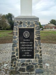 Памятник бойцам армии Украинской Народной Республики открыли в Одесской области (ФОТО)