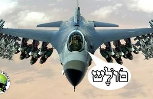 Куда пропал российский Ил-20М1 или что бывает, когда нарываешься на страну с работающим ПВО