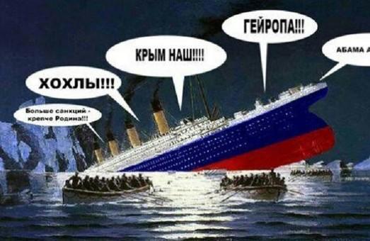 Счет текущих операций РФ в конце года может оказаться в кризисной ситуации