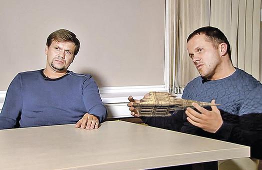 ФСБ будет расследовать слив данных на Петрова и Боширова, который сама же и организовала