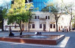 Фонтан на Греческой — уже не фонтан