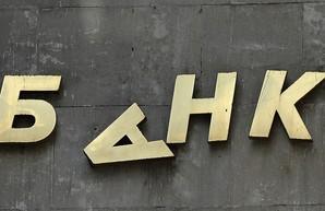 Банковский кризис в РФ подводит к эшафоту еще одного крупного игрока