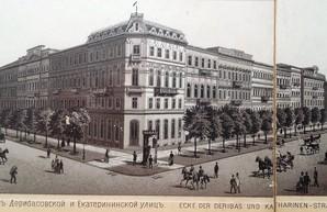Особенности архитектуры жилых домов Одессы XIX века