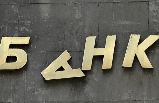 Жульничество Сбербанка РФ обернулось многомиллиардными потерями