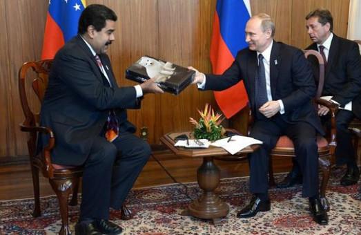 Особый путь Венесуэлы или по стопам Зимбабве и с оглядкой на Россию