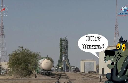 Российская космонавтика вновь доказала, что она ведущая в мире по ЧП