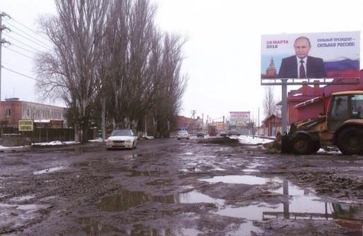 На этой неделе российские компании потеряли более 400 миллиардов рублей