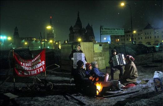 """""""Картина экономики"""" РФ в депрессивных тонах"""