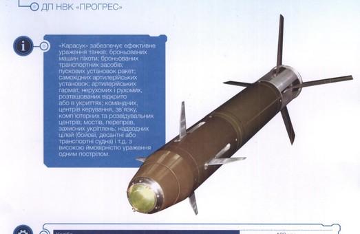 """Умный 122-мм снаряд """"Карасук"""" ожидает заказ"""