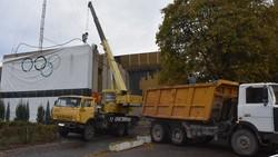 В Одессе начали ремонт спорткомплекса «Олимпиец» (ФОТО)