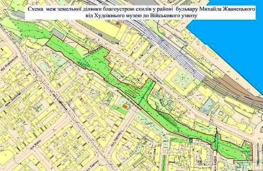 Как будут выглядеть склоны под бульваром Жванецкого — определит конкурс
