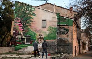 Виртуальный сквер появился на месте уничтоженного кафе