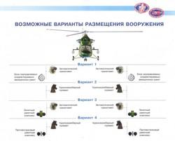 """""""Злой"""" украинский Ми-2 МСБ"""