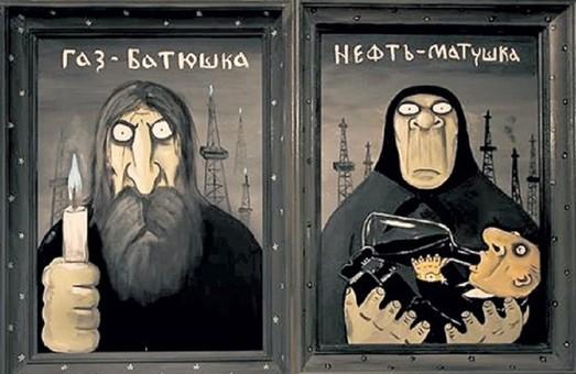 Долги компаний и банков РФ обесценивают её нефтегазовый экспорт