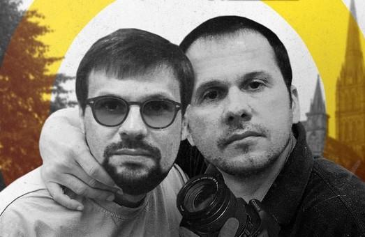 Почему Петрова и Боширова уводят от темы Майдана