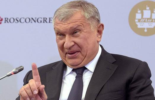 """""""Роснефть"""" по пути дедолларизации сливает все рубли и скупает доллары"""