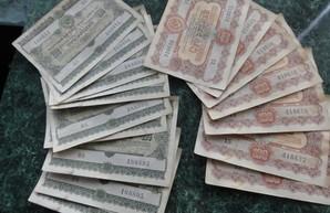 Бегство инвесторов обвалило рынок госдолга РФ
