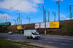 Одесситов атакует политическая реклама (ФОТО)