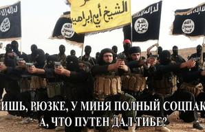 Российский ИГИЛ легализуется охотнее, чем ЧВК