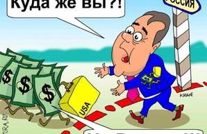Бегство инвестиций из России к концу года может превысить $60 миллиардов, установив новый рекорд