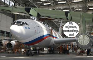 """Предприятие, занятое в производстве """"суперсамолетов"""" Sukhoi SuperJet 100 и МС-21 уходит в пике убытков"""
