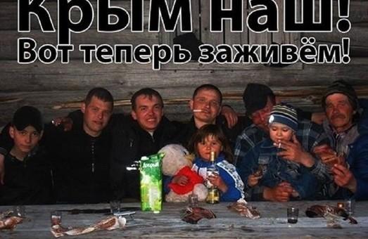 Долговое ярмо населения РФ бьет рекорды