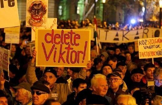 Выборы президента Украины под венгерский чардаш