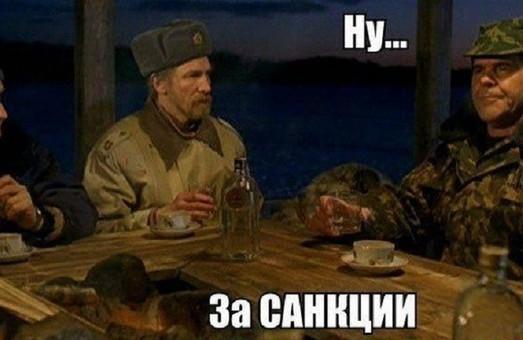 Санкции делают Россию крепче или о приятном, в нескольких цифрах