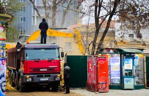 Одесской Самопомощи пришел конец (ФОТО)