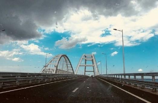 Керченский мост как тотализатор: рухнет, треснет или лопнет