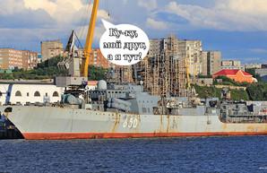 Флотилии живых мертвецов ВМФ РФ прибыло!