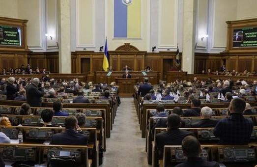 Что творилось в Верховной Раде перед голосованием за военное положение (ВИДЕО)