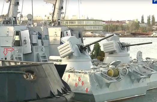 """Вероятность возврата Украине МБАК """"Бердянск"""" и """"Никополь"""" минимальна"""