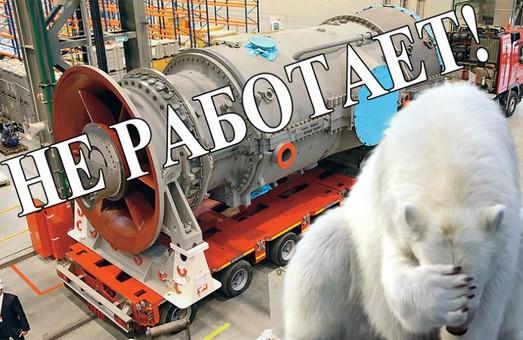 Турбины Siemens в Крыму все никак не хотят работать