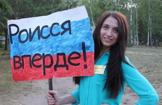 Вывод капитала из РФ в 2018 году может поставить трехлетний рекорд