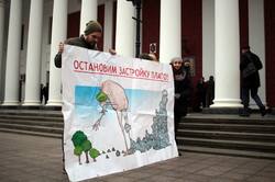 Сессия одесского горсовета: что решили депутаты (ФОТО, ВИДЕО)