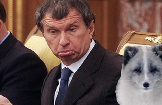 """""""Роснефть"""" """"кинула"""" Иран под угрозой санкций"""