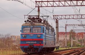 Одесская железная дорога экономит топливо и электричество