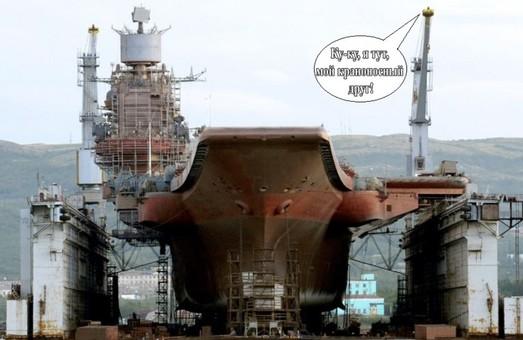 """""""Адмирал Кузнецов"""" и вправду хотят модернизировать до первого в мире краноносного крейсера?"""