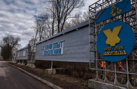 """Импортзамещение не спасло российского производителя дизелей ПАО """"Звезда"""""""