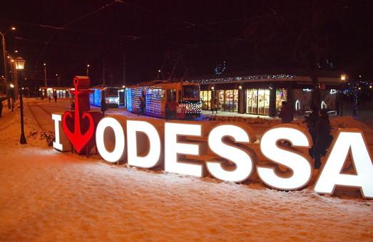 Рождество в Одессе (ВИДЕО)