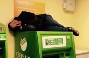 Центробанк РФ накануне Нового года потерял еще 1 триллион рублей