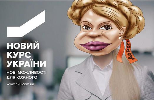 Одесский горисполком выделил места для ненаглядной агитации кандидатов в президенты