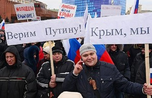 Сотни тысяч россиян в 2018 остались и останутся без работы: спасибо Путину!