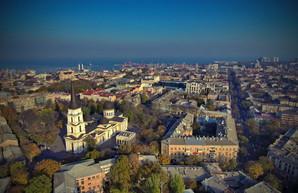 Что случилось в Одессе интересного в ноябре 2018 года (ФОТО)