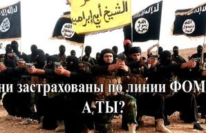 Очередная попытка Кремля связать Украину с ИГИЛ завершилась полным фиаско