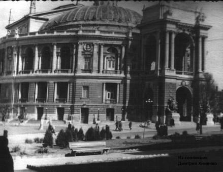 Старую Одессу показали в уникальных фотографиях