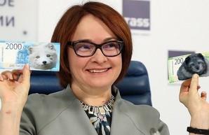 Центробанк РФ на играх с курсами валют потерял до $10 миллиардов